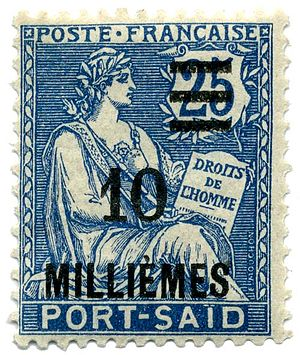 French post offices in Egypt - 10-millieme overprint with bars obscuring the 25-centime value for Port Said, 1925