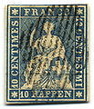 Stamp Switzerland 1854 10r.jpg