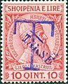 Stamp of Albania - 1914 - Colnect 376667 - Overprinted T and Takse in blue.jpeg