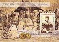 Stamp of Georgia - 2020 - Colnect 963056 - Bertha von Suttner Nobel Peace Prize Winner.jpeg