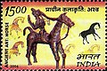 Stamp of India - 2006 - Colnect 158984 - India - Mongolia Joint Issue.jpeg