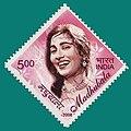 Stamp of India - 2008 - Colnect 157957 - Madhubala.jpeg