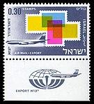 Stamp of Israel - Export 30.jpg