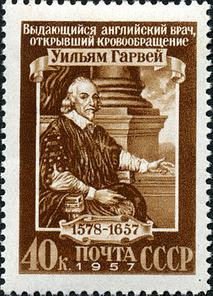 William Harvey - William Harvey on a 1957 Soviet postage stamp