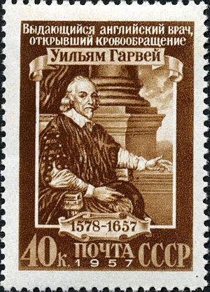 William Harvey - William Harvey on a 1957 Soviet postage stamp