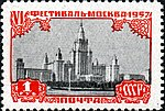 Stamp of USSR 2047.jpg