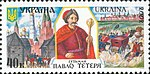 Stamp of Ukraine s422.jpg