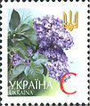 Stamp of Ukraine s454.jpg