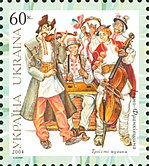 Stamp of Ukraine s630.jpg