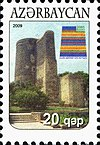 Stamps of Azerbaijan, 2009-857.jpg