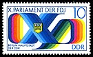 Stamps of Germany (DDR) 1976, MiNr 2133.jpg