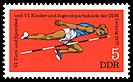 Stamps of Germany (DDR) 1977, MiNr 2241.jpg