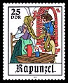 Stamps of Germany (DDR) 1978, MiNr 2385.jpg