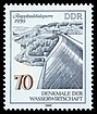 Stamps of Germany (DDR) 1986, MiNr 2996.jpg