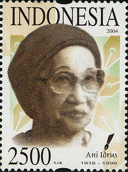 Stamps of Indonesia, 059-04.jpg