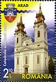 Stamps of Romania, 2014-03.jpg