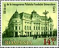 Stamps of Romania, 2014-131.jpg