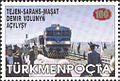 Stamps of Turkmenistan, 1996 - Diesel train (inauguration of Turkmenistan-Iran railway).jpg