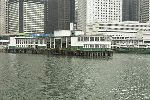 "Edinburgh Place Ferry Pier - ""Star Ferry"" Pier (June 2006)."