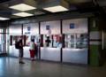 Station Deinze - Foto 2 (2009).png