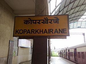 Kopar Khairane railway station - Stationboard - kopar khairane