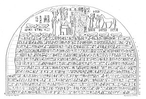 Drawing of the upper part of the victory stele of pharaoh Piye. The lunette on the top depicts Piye being tributed by various Lower Egypt rulers, and the text describes his successful invasion of Egypt. While the stela itself dates back to Piye's reign in the Twenty-fifth Dynasty, it also describes events from the Twenty-third Dynasty.