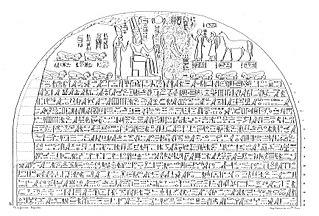 Piye Ancient Kushite king and Egyptian pharaoh