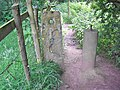 Stile on the Leeds Country Way - geograph.org.uk - 1396312.jpg