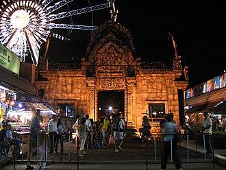 Suan Lum Night Bazaar - Information office