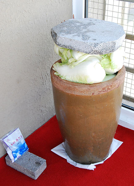 File:Suan cai, Chinese food.jpg