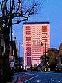 Sudbury House Tower Block at Sunrise - geograph.org.uk - 1593886.jpg