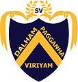 Sujatha Vidyalaya Matara Crest.jpg