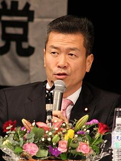 Japanese politician