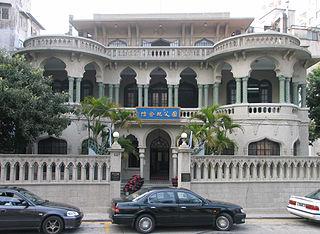 Sun Yat Sen Memorial House