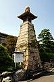 Suzaki-no-takatoro01s3200.jpg