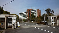 Suzuka University of Medical Science Shiroko Campus 20100312.jpg