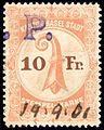 Switzerland Basel 1899 revenue 10Fr - 16C.jpg