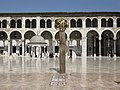 Syria, Damascus, The Umayyad Mosque, Islamic Art.jpg