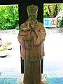 Szent János szobra a János kórház bejáratánál.jpg