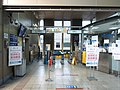 TRA Baifu Station ticket gate 20200415.jpg