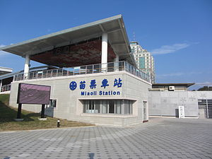 TRA Miaoli Station West Entrance.JPG