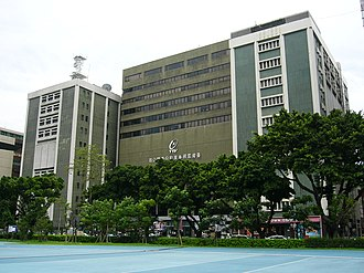 Taiwan Television - TTV building in Taipei City