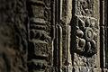 Ta Prohm - Hall of Dancers Detail (4203845208).jpg
