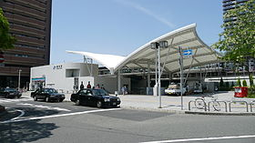 Image illustrative de l'article Gare de Takatori