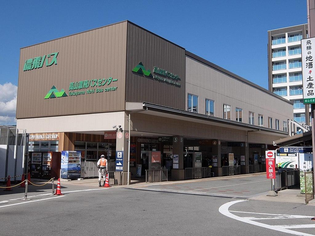 Takayama Nohi Bus Center 161019
