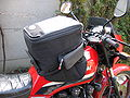 Tankbag.jpg
