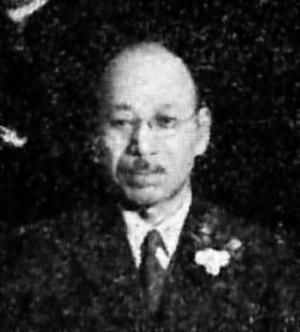 Kanichiro Tashiro - General Kanichirō Tashiro