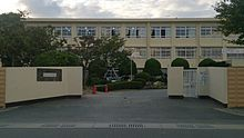 Tatara Junior High School Main Gate.jpg