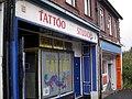Tattoo Shop on Old Durham Road - geograph.org.uk - 67436.jpg