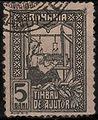 TaxStampRomana1916Michel3.jpg